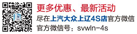 上遼微信二維碼模板.jpg